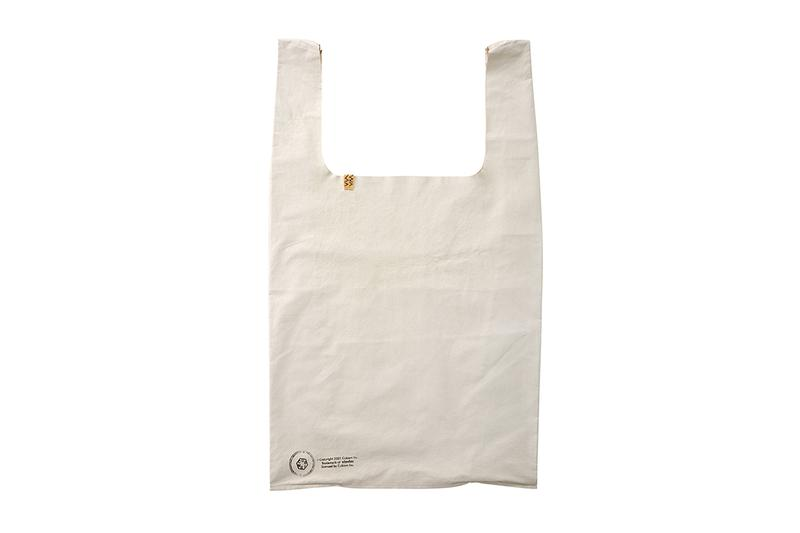 visvim Large Market Bag Eco-Friendly Tote Release White Veggie Tanned Leather