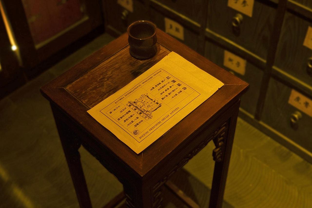 YEENJOY STUDIO Cannabis Leaf Incense Chamber Kuumba Incense Pack Blue Ceramic Book