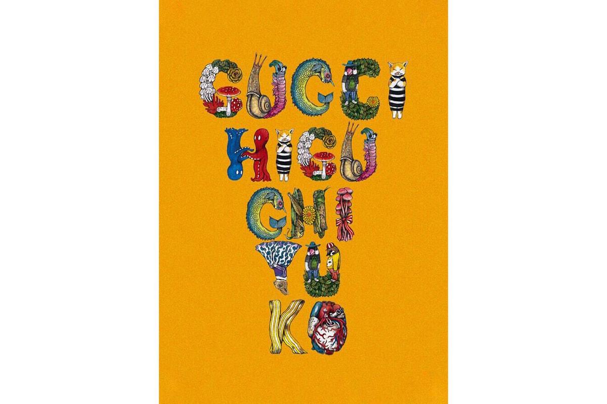 Gucci Spotlights Yuko Higuchi's Fantastical Illustrations in Downloadable Sketchbook