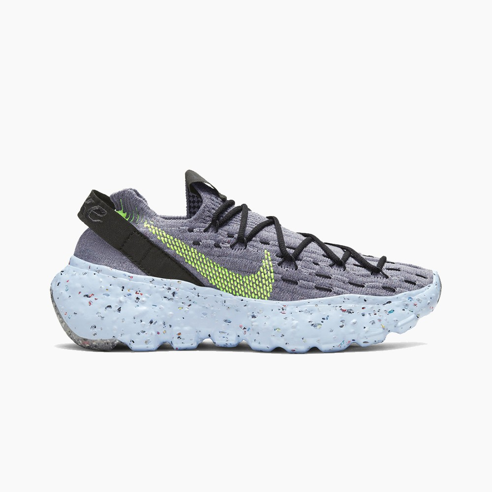 Nike Space Hippie Collection Sneaker Release Where to buy Price 2020