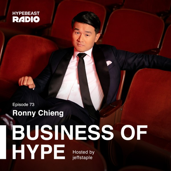 Ronny Chieng Likens Comedy to Playing With Dynamite