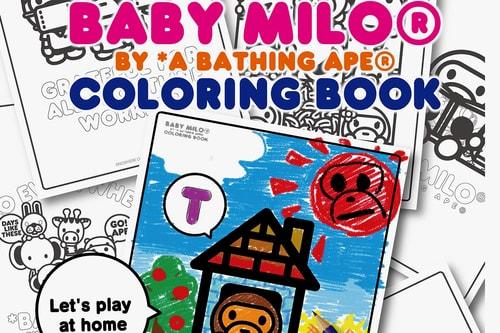A BATHING APE Drops Digital Baby Milo Coloring Book