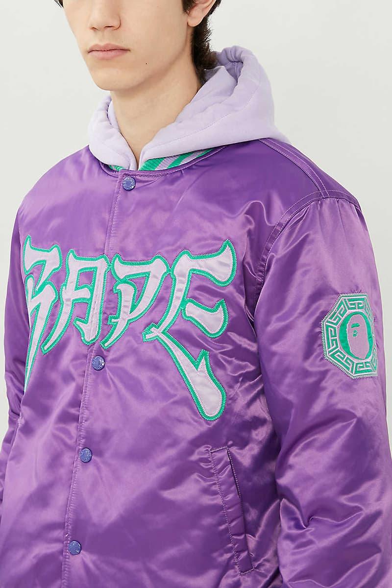 a bathing ape bape purple green black grey satin logo jacket bones release date info photos price store list