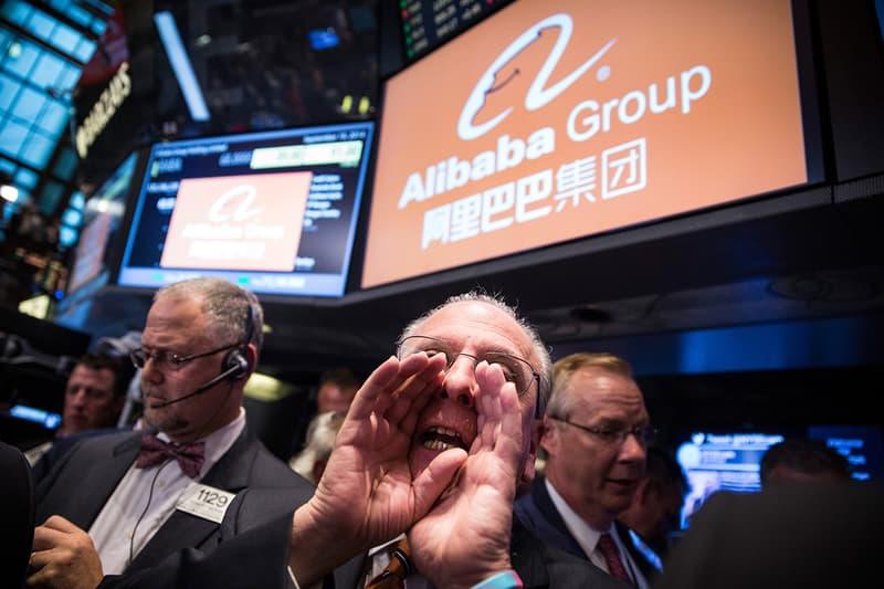 alibaba financial results profits 88 percent decrease first quarter q1 2020 coronavirus pandemic covid 19