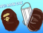 Stay Safe and Clean With BAPE's Mask Case