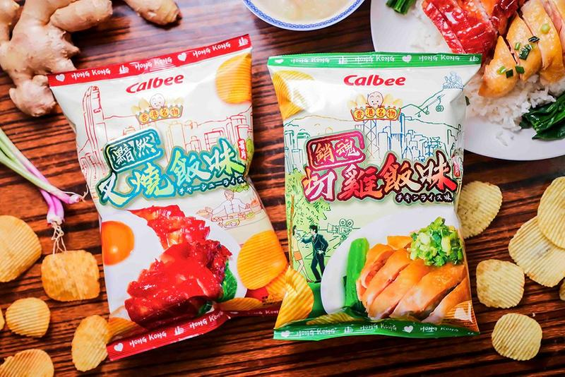 Calbee Hong Kong Exclusive Chip Flavors Char Siu Roast Pork Ginger-Scallion White Cut Chicken