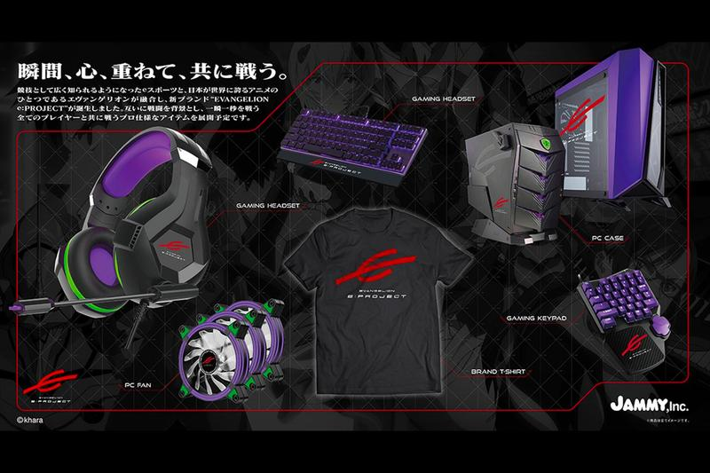 Evangelion e:project eSports Launch Info gaming headsets keyboards T-shirt fans cases