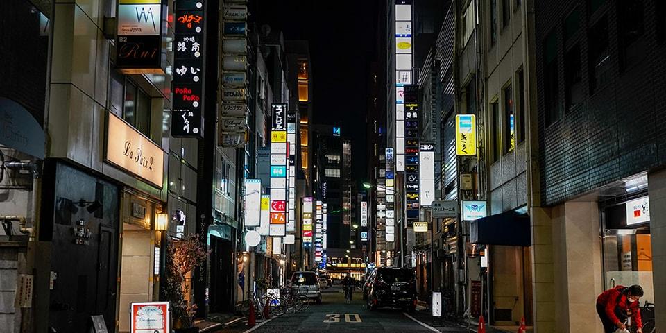 Japanese Government to Subsidize Holidays to Encourage Tourism