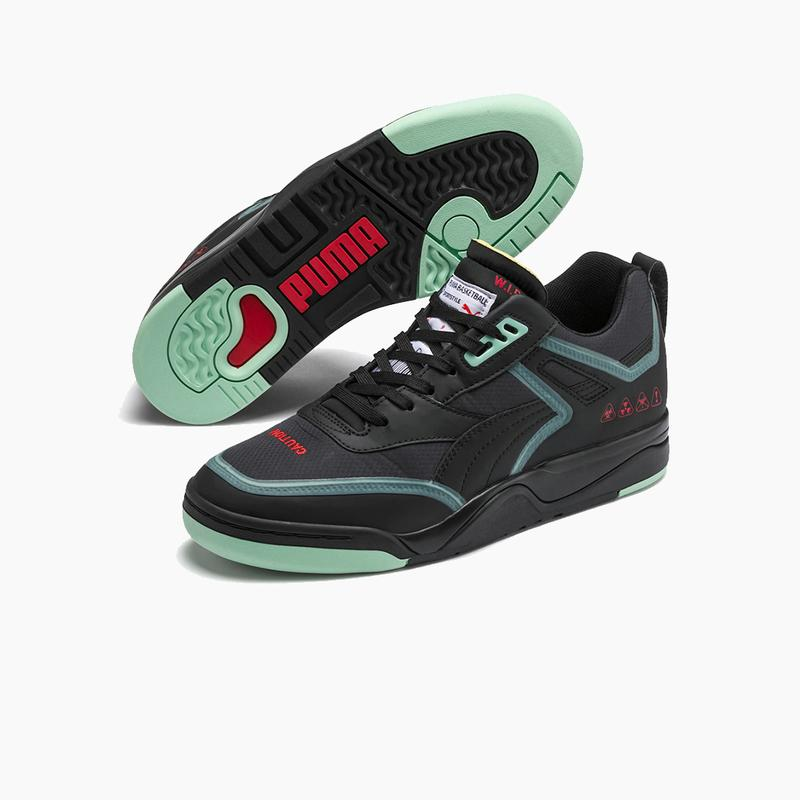 "PUMA Palace Guard ""Er.ror"" Sneaker Release Price Where to buy 2020"