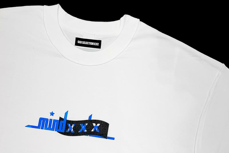 mindseeker GOD SELECTION XXX Inside Out Over Fit T-Shirt Release Info Date Buy Price Black White