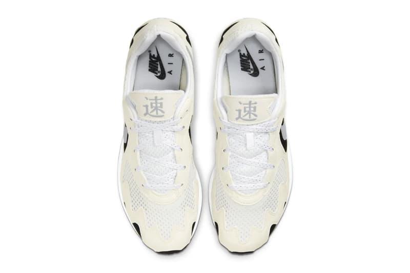 Nike Air Strike Lite Summit White Wolf Gray sail black menswear streetwear spring summer 2020 collection shoes sneakers footwear trainers runners kicks CD4387 102