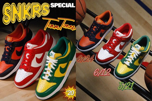 """Nike Announces Dunk Low SP """"Brazil,"""" """"University Red"""" and """"Champ Colors"""" Release"""