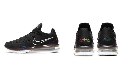 "Nike LeBron 17 Appears in Lowkey ""Multicolor"" Style"