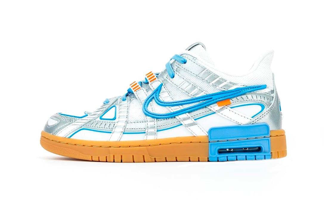 x Nike Air Rubber Dunk \