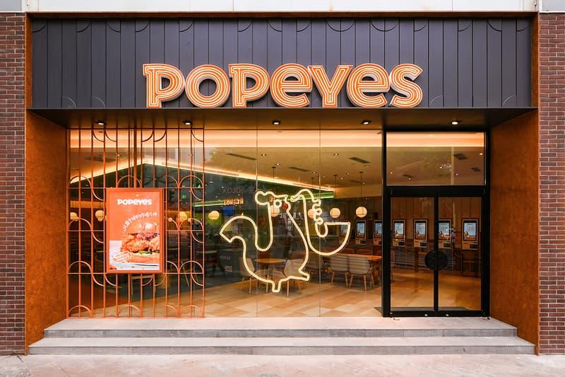 Popeyes Announces Updated Logo, Branding  Jones Knowles Ritchie louisiana kitchen chicken restaurant packaging