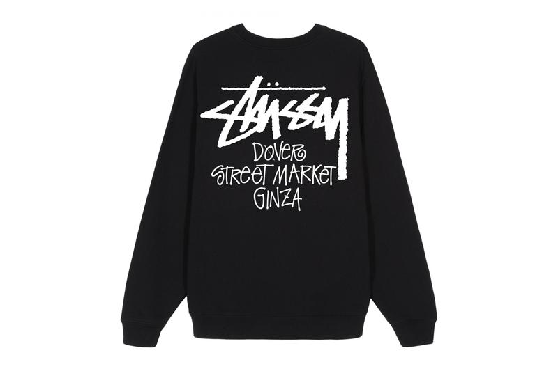 Dover Street Market Ginza Stussy Chapter Pack logo staples streetwear menswear spring summer 2020 collection capsule collaborations graphics