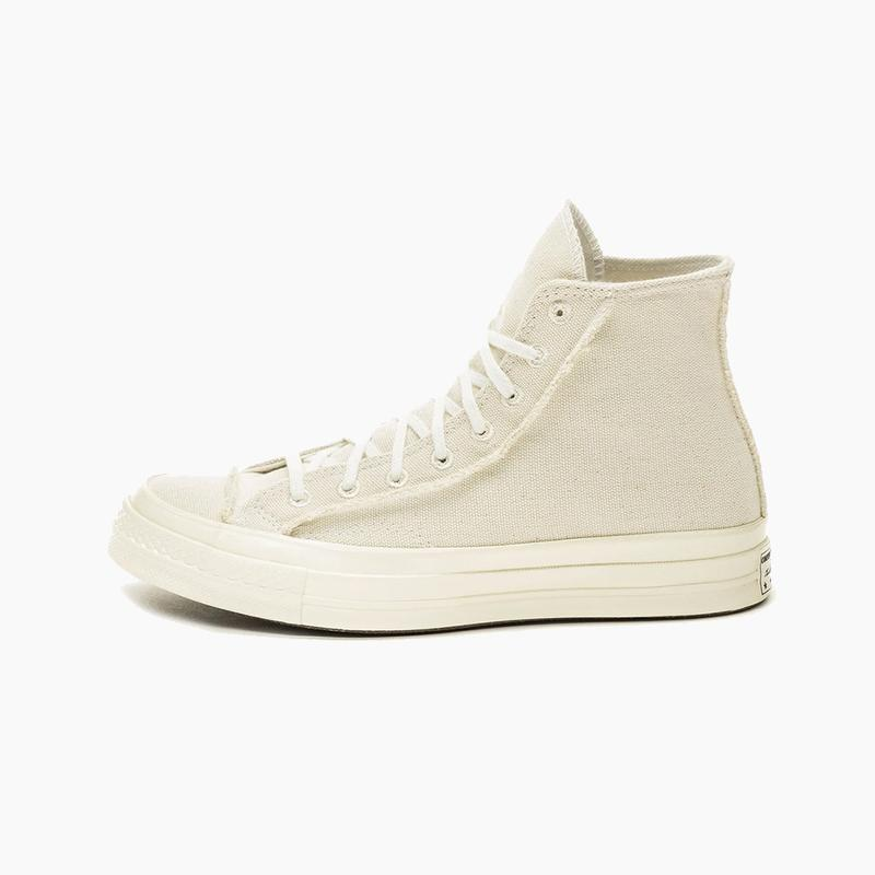 Converse Chuck 70 Hi Upcycled Sneaker Release Where to buy Price 2020