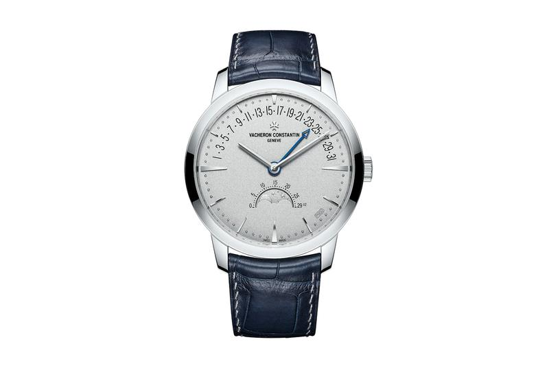 Vacheron Constantin Patrimony Moon Phase Retrograde Date luxury watches collection excellence platine boutique only platinum
