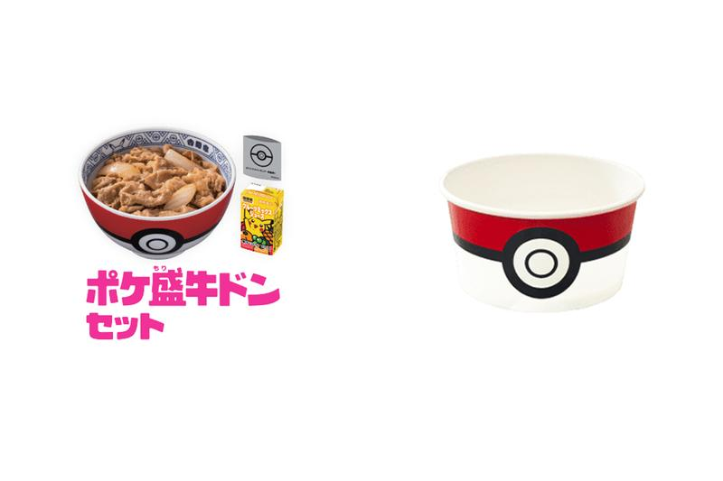 Yoshinoya Pokéball Gyudon Bowls News Food News Rice Curry Pikachu Pokemon rice bowl beef bowl fast food