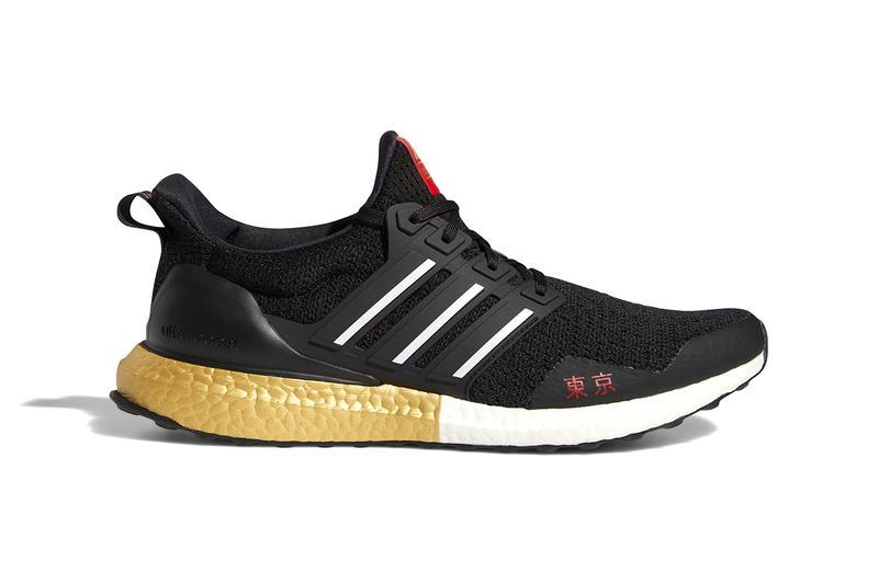 "adidas UltraBOOST DNA ""Tokyo"" Release Information Footwear Drops Sneaker Three Stripes Running BOOST Cushioning Core Black Cloud White Gold Metallic Primeknit Torsion FY3425"