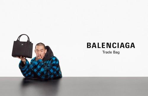 Balenciaga's Fall/Winter 2020 Campaign Is Over It