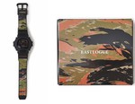Eastlogue Enlists G-SHOCK for Tiger Camouflage Watch Collaboration