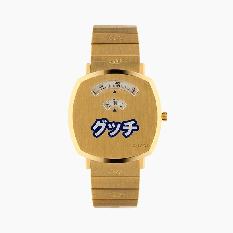 Gucci Grip Watch Japan-Exclusive Release Where to buy Price 2020