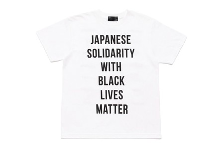 Japanese Brands Band Together to Stand Against Injustice
