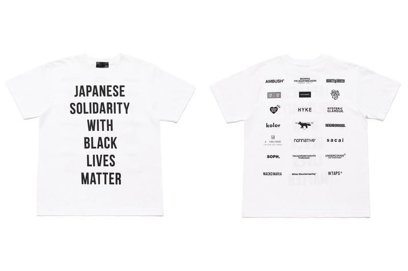JAPANESE SOLIDARITY WITH BLACK LIVES MATTER T-shirt Release Ambush BEDWIN & THE HEART BREAKERS Bounty Hunter Cavempt Descendant Verdy Girls Don't Cry Human Made Hyke Hysteric Glamour Kolor Maison Kitsune Neighborhood N.Hoolywood nonnative Sacai TAKAHIROMIYASHITA TheSoloIst. Undercover Wacko Maria White Mountaineering WTAPS
