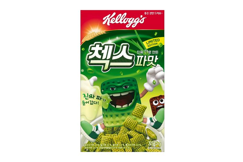 Kellogg's Green Onion Chex Cereal Release Info Buy Price Where Milk Review