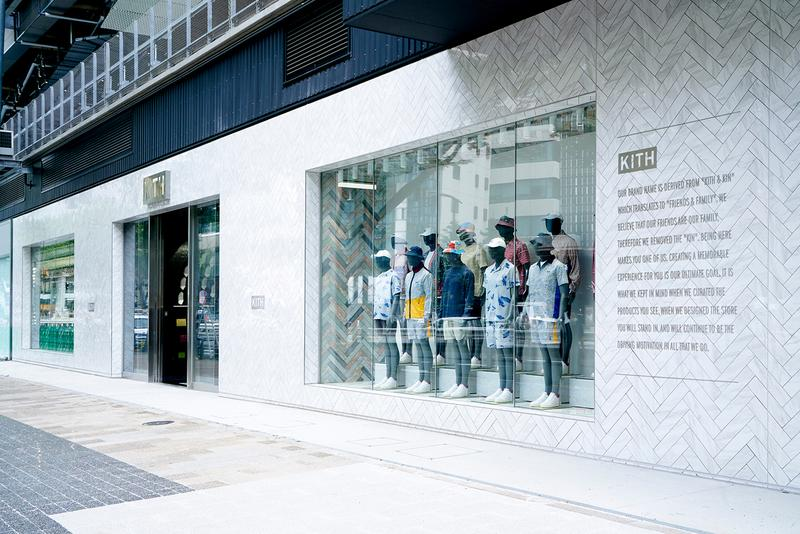 kith tokyo store flagship Miyashita Park harajuku japan nike air force 1 ronnie fieg treats junya jun mantano official release opening date info photos price buying guide store list