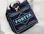 PORTER Channels '50s Paperboys With Denim Newspaper Bag