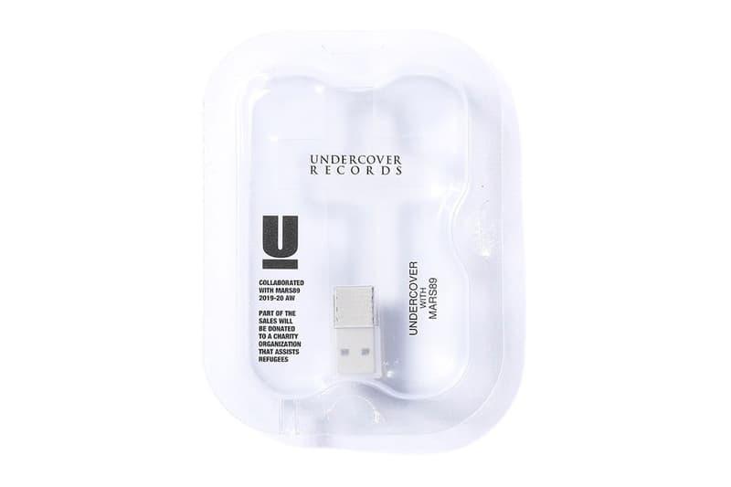 MARS89 UNDERCOVER USB Stick Release Info Buy Price