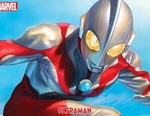 Marvel Unveils 'The Rise of Ultraman' Issue One Cover Art