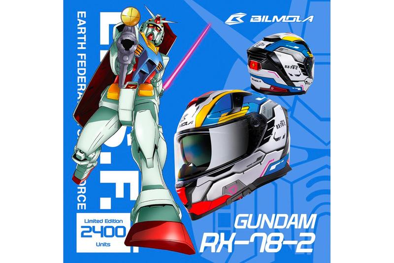 Mobile Suit Gundam Bilmola Motorcycle Helmet Release Info Buy Price MS-09 MS-06S RX-78-2