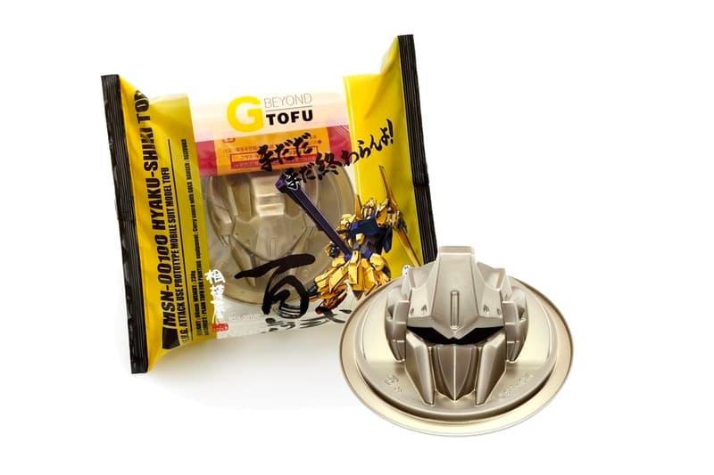Mobile Suit Gundam Sagamiya Foods BEYOND G TOFU Hyaku Shiki Zaku Release MSN-00100 MS-06