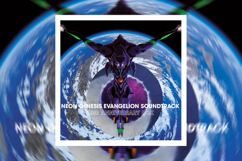 The 'Neon Genesis Evangelion' 25th Anniversary Soundtrack Compiles Rare and New Tracks