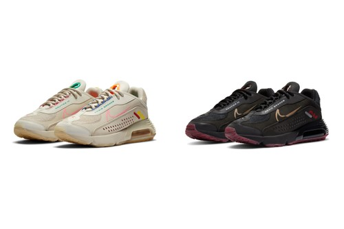 Detailed Look at Neymar Jr.'s Nike Air Max 2090 Collaborations (UPDATE)