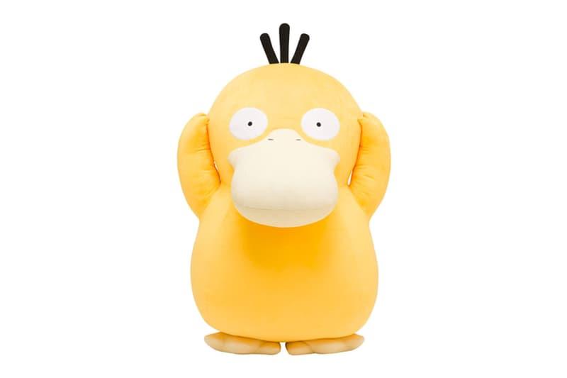 Pokémon Center 1:1 Scale Psyduck Plush Release Info Buy Price