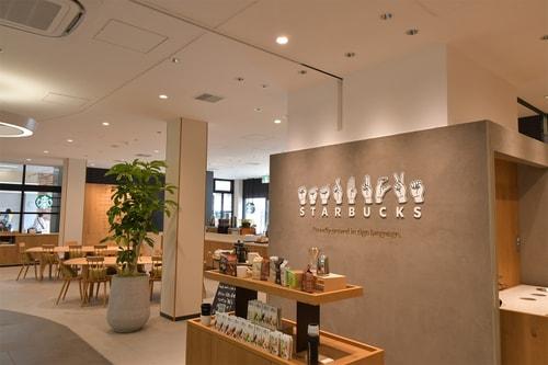 Starbucks Opens Latest Signing Location in Kunitachi City, Tokyo