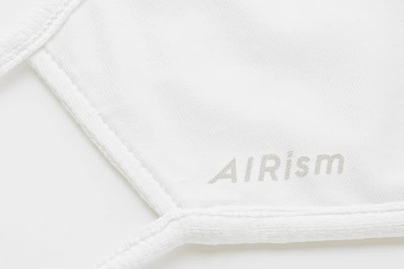 UNIQLO AIRism Mask Release Info Buy Price White coronavirus COVID-19