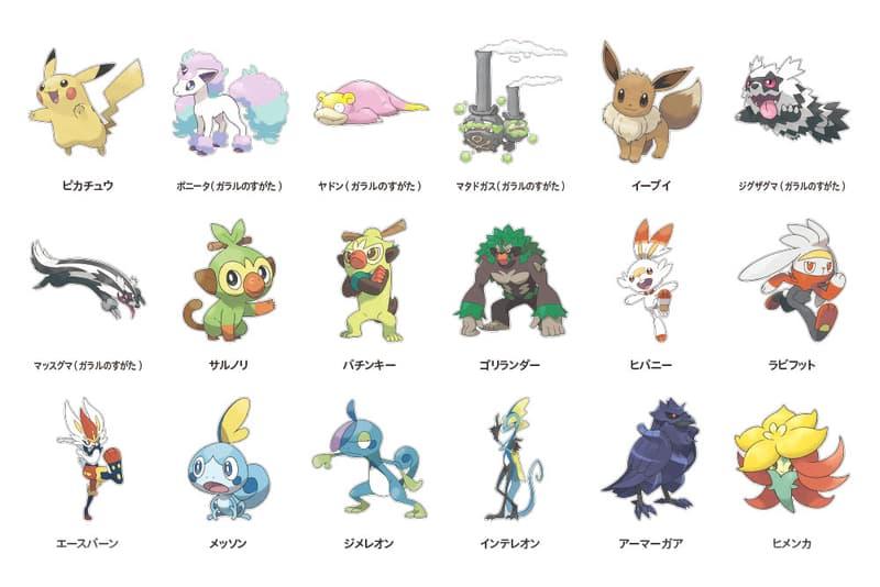 Uniqlo's UTme! Program Lets You Design Your Own Pokémon T-Shirt pikachu anime manga pocket monsters ash ketchum Shirt Japan Tokyo