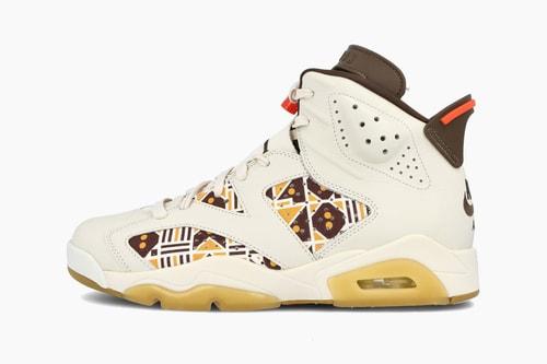 Jordan Brand Quai 54 2020 Collection