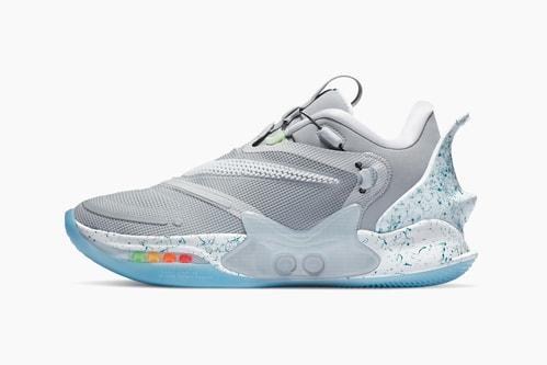 "Nike Adapt BB 2.0 ""MAG"""