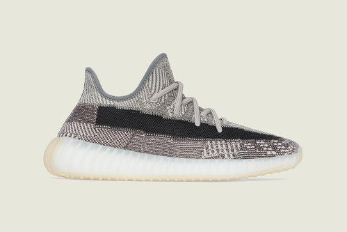 """YEEZY BOOST 350 V2 """"Zyon"""" Gets an Official Look and Release Date"""