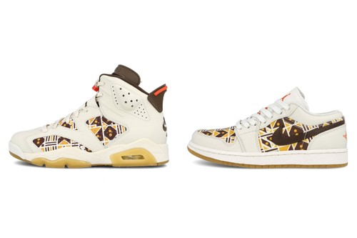 Jordan Brand Presents 2020 Quai 54 Collection