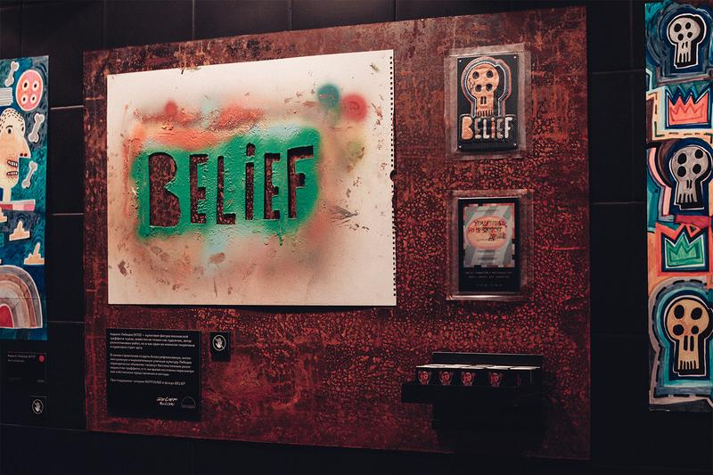 BELIEF Moscow Kirill Lebedev Exhibition Pop-Up Store Info Location Address Russia Streetwear NOTFOUND