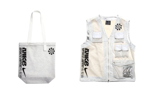 clothsurgeon Reconstructs The Nike Space Hippie Sneaker Bag