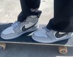 Erik Arteaga Skates in His Dior x Air Jordan 1 High OG