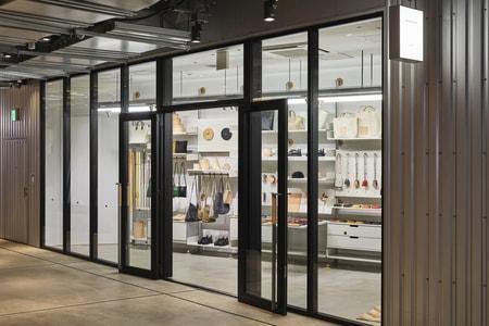 Hender Scheme's New Sukima Store Opts for Minimal Facade